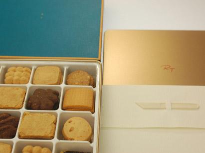 歡沁禮盒~藍精緻