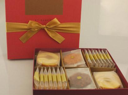 小紅金雅緻禮盒~喜餅版~9/17前出貨訂單已滿